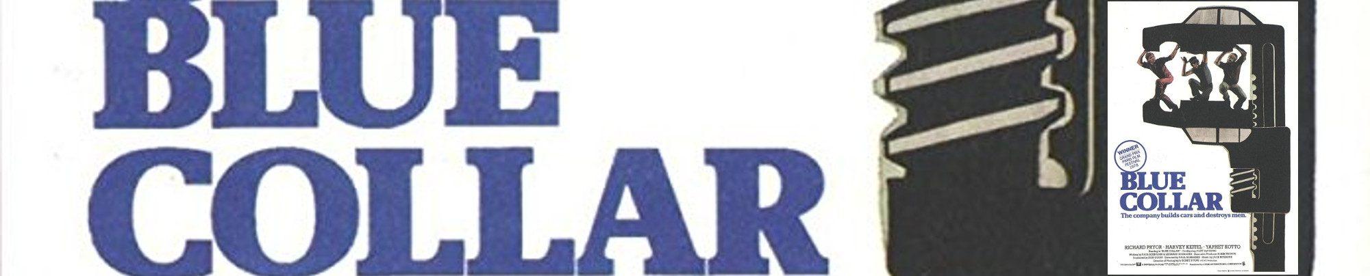 Blue Collar Banner